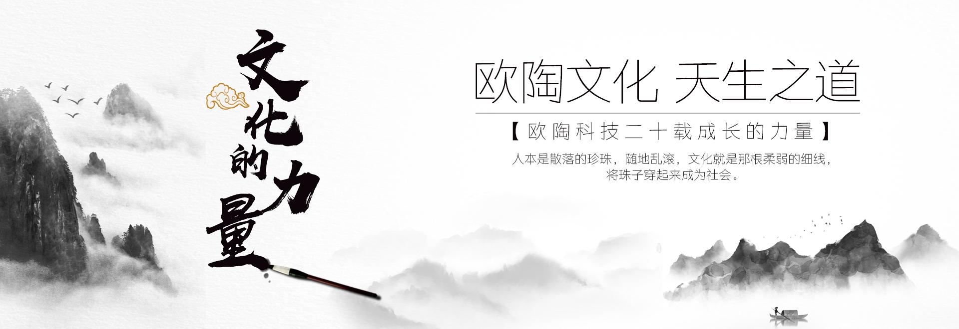 走进yb体yu企业荣誉